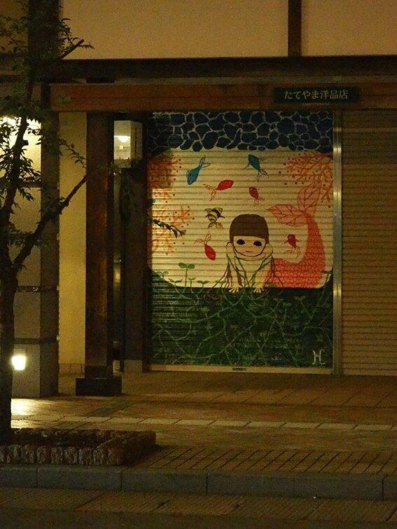 sirène à Hirosaki net