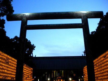 yasukuni matsuri 032