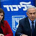 Netanyahou réprimande les propos de sa vice pm tzipi hotovely