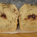 Cake banane choco