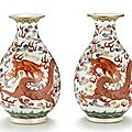 A pair of famille-rose 'dragon' vases, marks and period of xuantong (1909-1911)