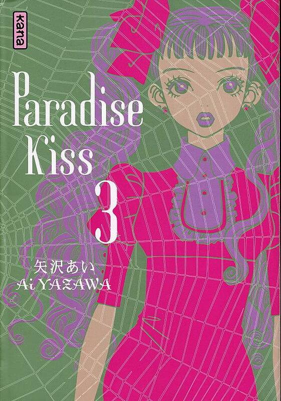 Canalblog Manga Paradise Kiss009