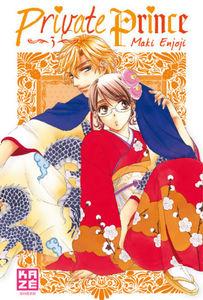 private_prince_kaze_manga_3