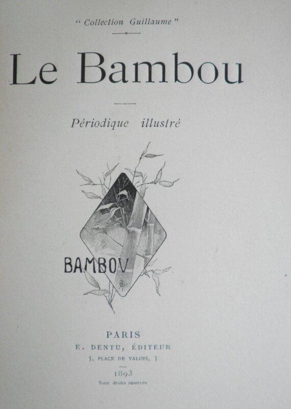 le bambou 044