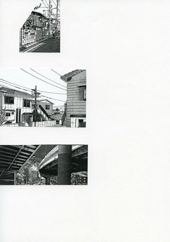 Canalblog Manga Rues042