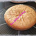 Gâteau au yaourt vanille