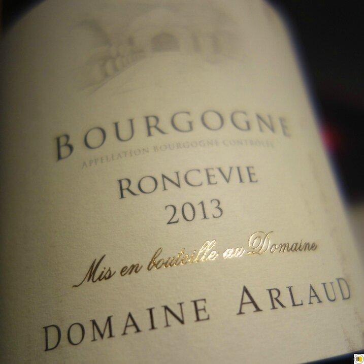 Bourgogne Domaine Arlaud Roncevie 2013