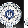 a_rare_blue_and_white_and_iron-red_moulded_lotus_dish_wanli_underglaze_d5430763g