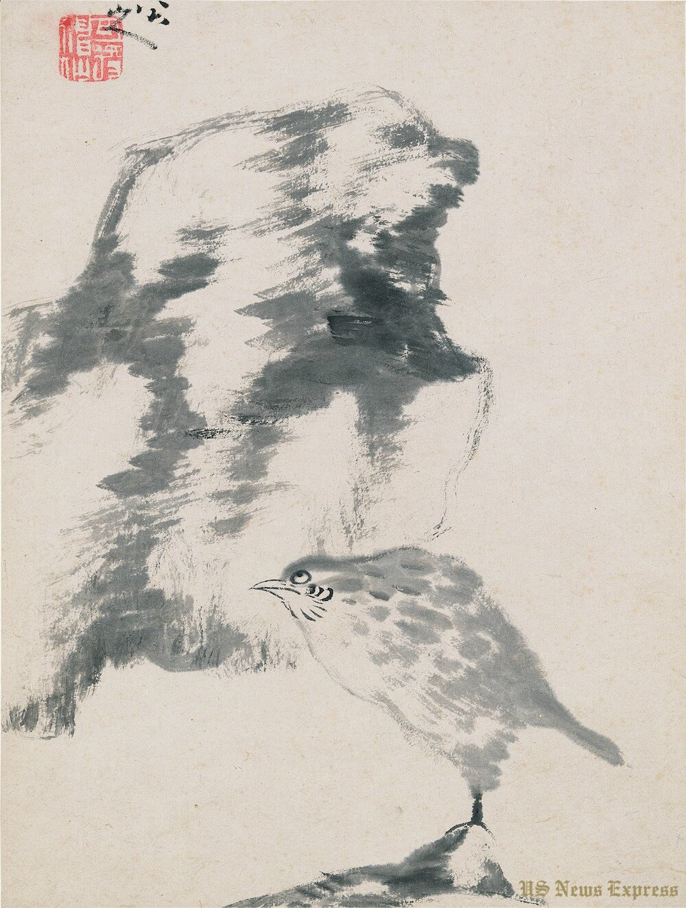 17th-century Chinese paintings from the Tsao Family Collection on view at LACMA