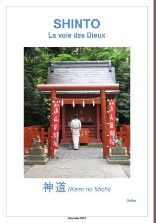 shinto-couverture-oriibu