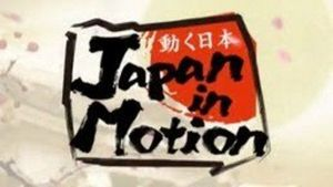 japan-in-motion