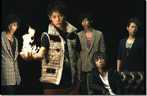uverworld-the-one