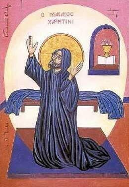 Saint NImatullah Kassab Al-Hardini