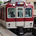 近鉄8400系 (8304F), Tsuruhashi eki
