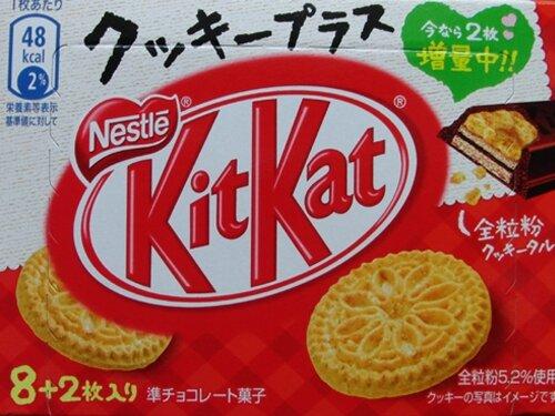 KK-Cookie_Plus-2