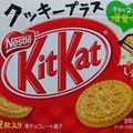 KK-Cookie_Plus-2
