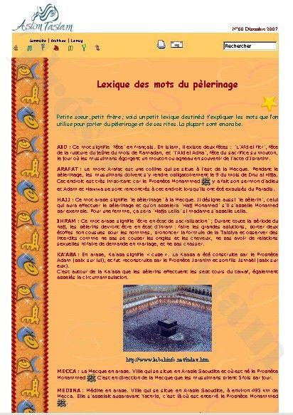 lexique_du_hajj
