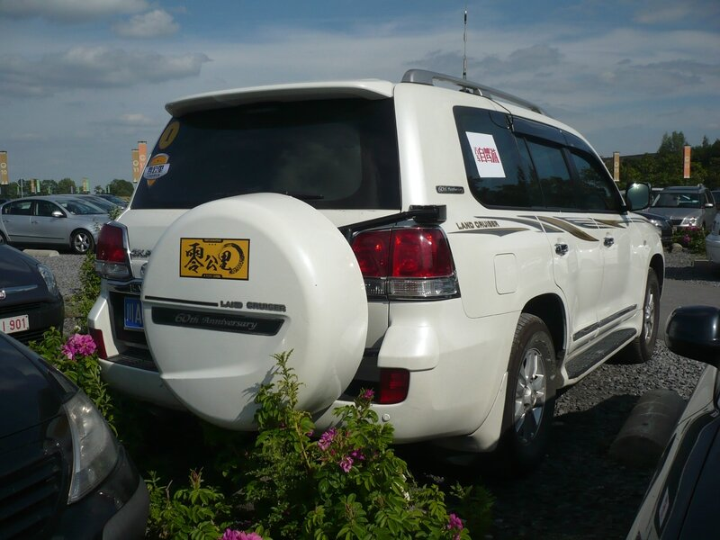 TOYOTA Land Cruiser GX