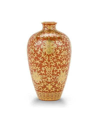 A rare coral-ground and gilt-decorated vase, meiping. Gilt Shendetang mark, Late Qing Dynasty
