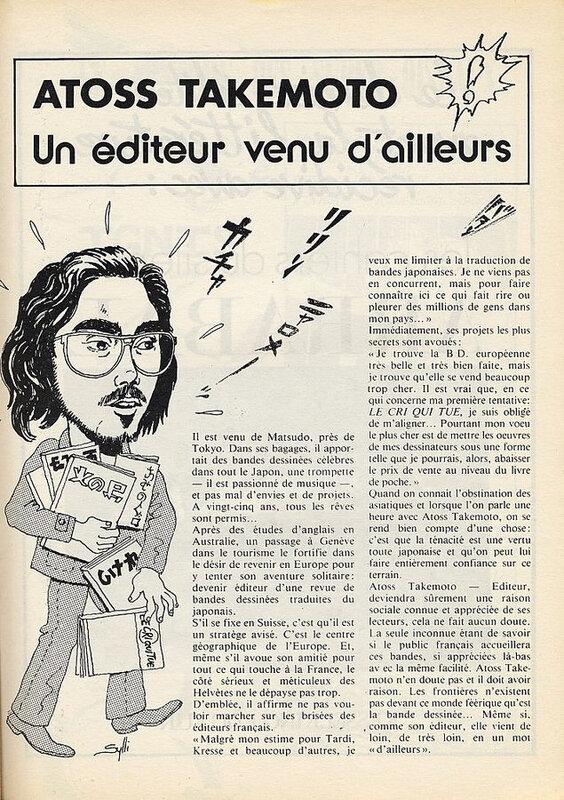 Canalblog Revue Le Cri Qui Tue01 012