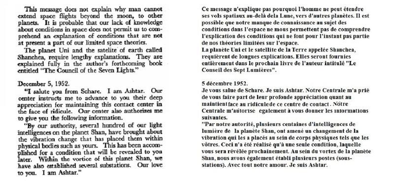 Message 5 décembre 1952