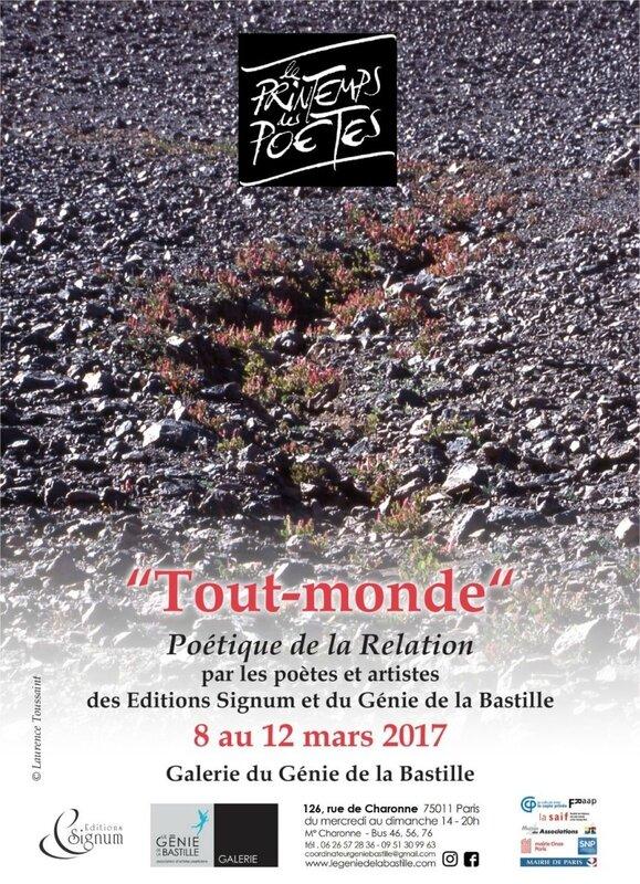 Expo_Tout-monde flyer A5 recto_R