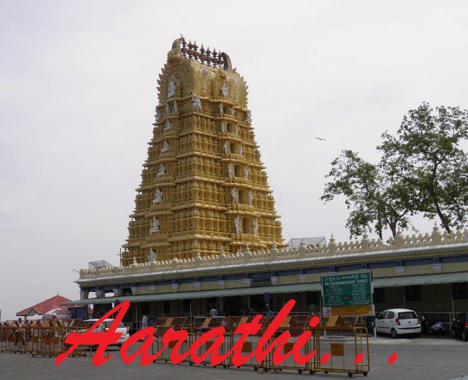 Chamudeshwari Temple, Mysore.