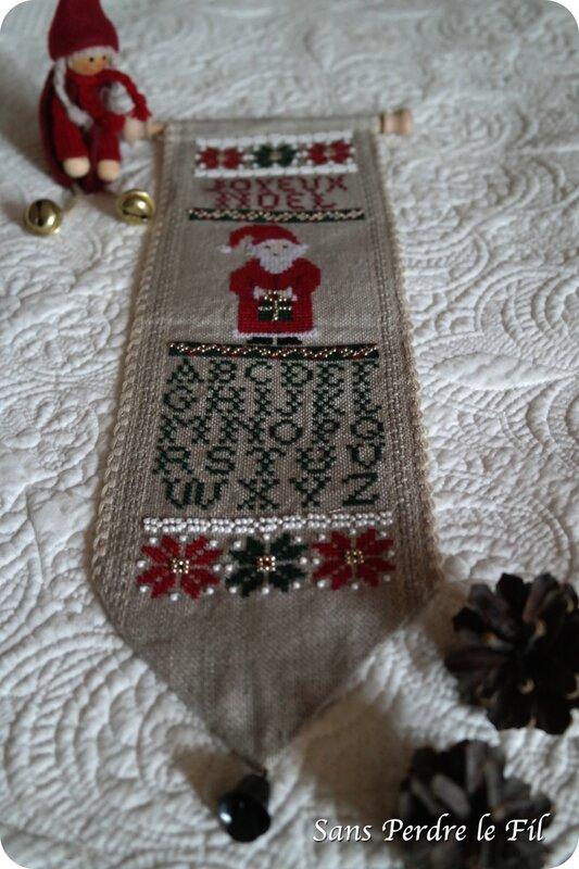 Bannière joyeux Noël