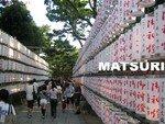 MATSURI_011