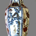 Vase polychrome de Quang Duc