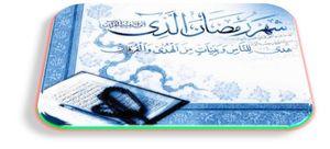 ramadane001
