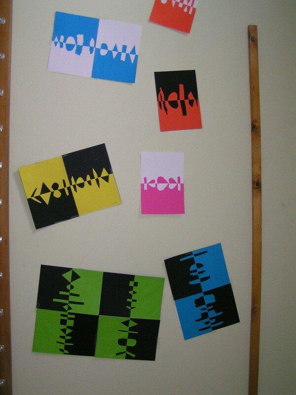 Symérie, papier de couleur / découpage