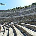 Ephese 22 théâtre