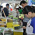 La fête des livres d'été 2014 à hô chi minh-ville