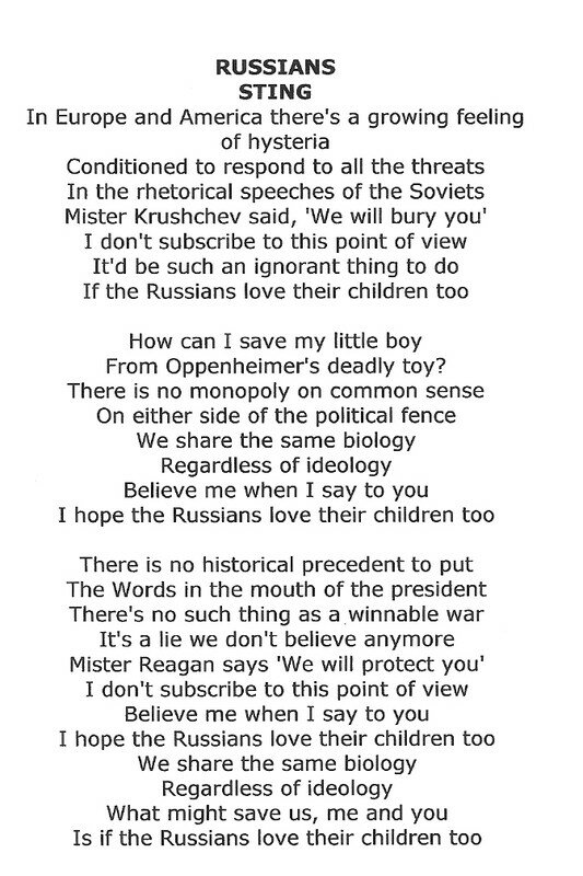 Paroles de la chanson Party Like a Russian avec