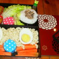 Bento train vol ii :) : bento casse-figure !