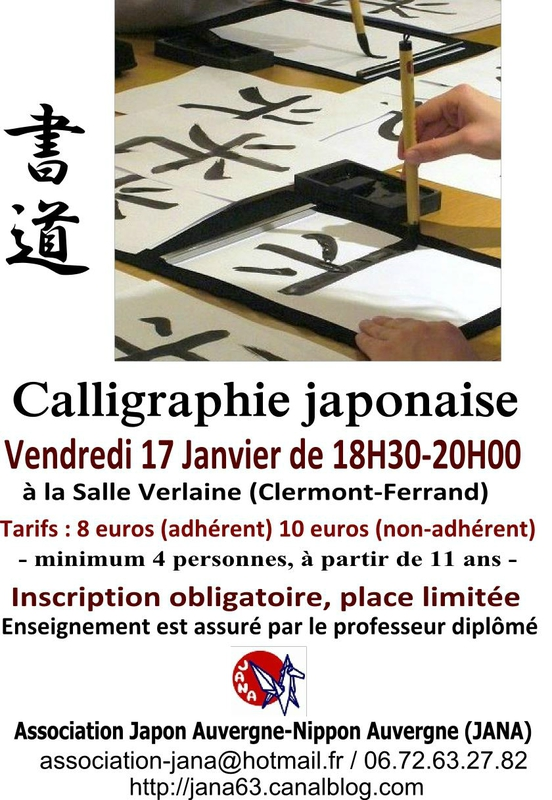 Calligraphie japonaise 2014