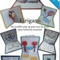 Newsletter de décembre 2015 : mon premier livre de kirigami enfin édité - fêtons les 2 millions de pages visitées