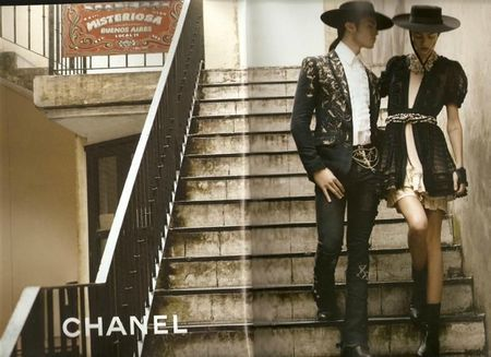 Chanel SS 2010 (Medium)