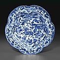 A rare blue and white pentafoil basin, Wanli six-character mark within a double circle and of the period (1573-1619)