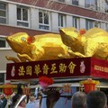 DEFILE NOUVEL AN CHINOIS 2008 ANNEE DU RAT