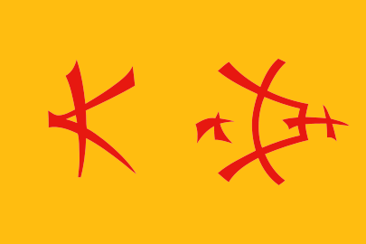405px_Flag_of_Central_Vietnam__1885_1890_