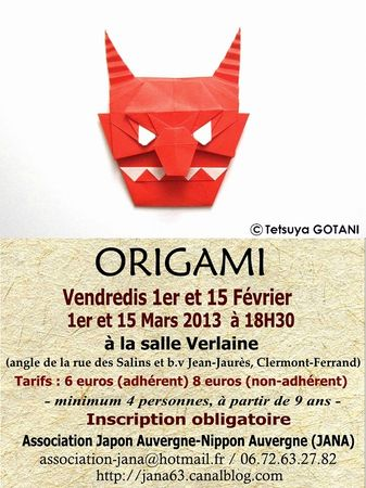s-origami atelier fevrier-mars2013