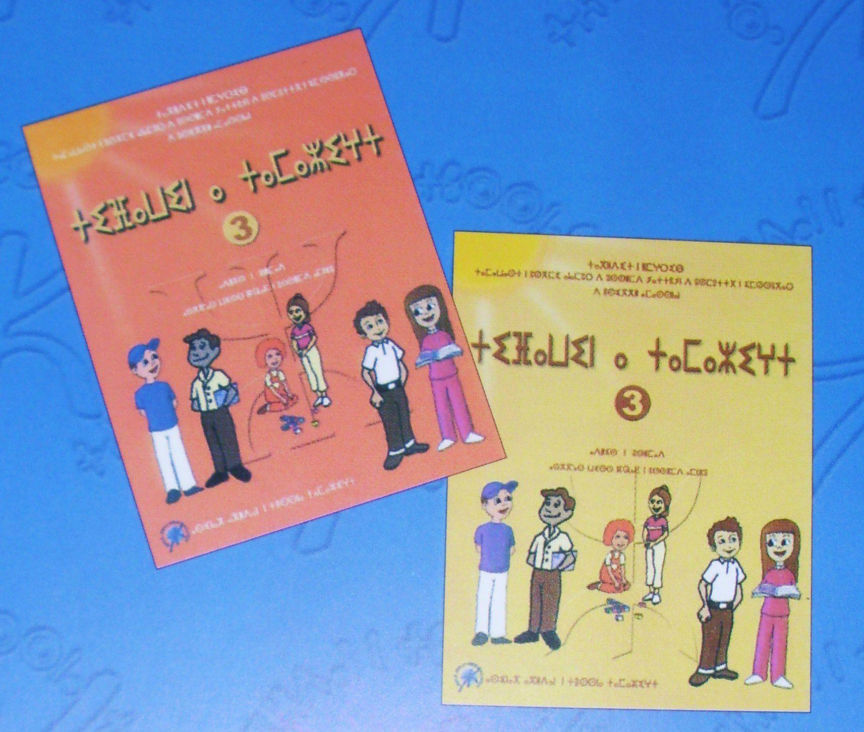 Livres sur la litterature Chleuhs Amazigh 79039219_o