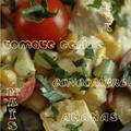 Une salade composée colorée pour jour d'été pluvieux ... salade poulet, tomate, ananas, maïs, concombre, curry & coriandre