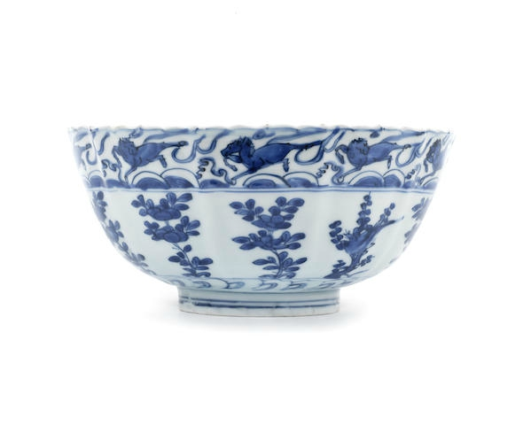 A blue and white foliate bowl, Fu Gui Jia Qi seal mark, Wanli period