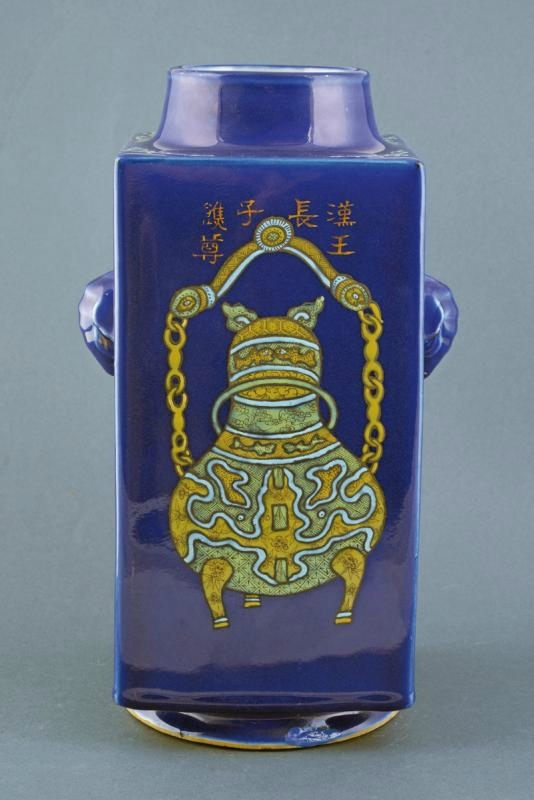 A rare porcelain cong vase, Guangxu mark and of the period (1875-1908)