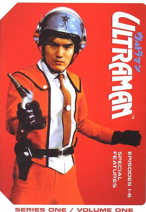 Canalblog Sentai Ultraman DVD03