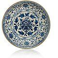 Rare plat en grès bleu blanc, Vietnam, XVème siècle