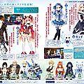 FFF_Fami-scan_04-21-15_002